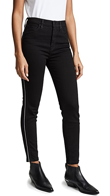 Hudson Holly HR Ankle Skinny Jeans with Piping