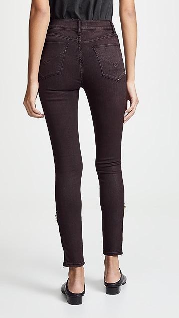 Hudson Barbara High Rise Jeans