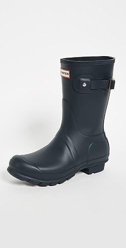 Hunter Boots - Original Short Boots