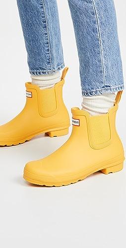 Hunter Boots - Original Chelsea Boots