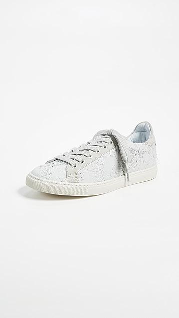 IRO Basic Sneakers - Cloudy White