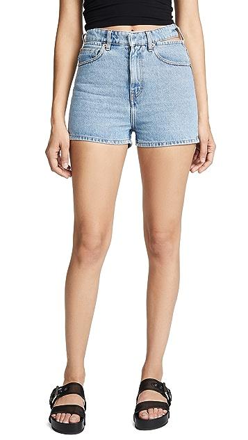 IRO Comeo Shorts