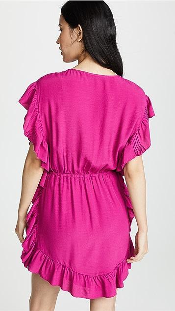 IRO Платье Zestful