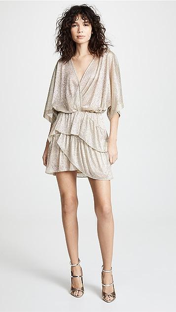 056189c247c6a IRO Wide Dress | SHOPBOP