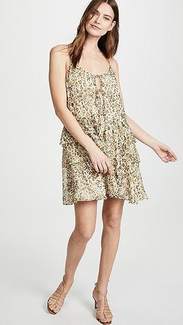 IRO Платье Buzon