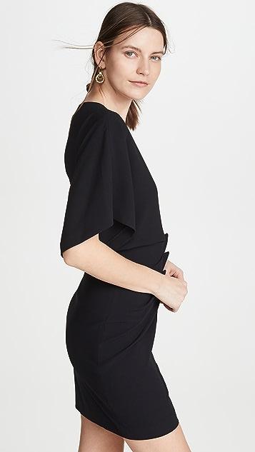 IRO Платье Coudert