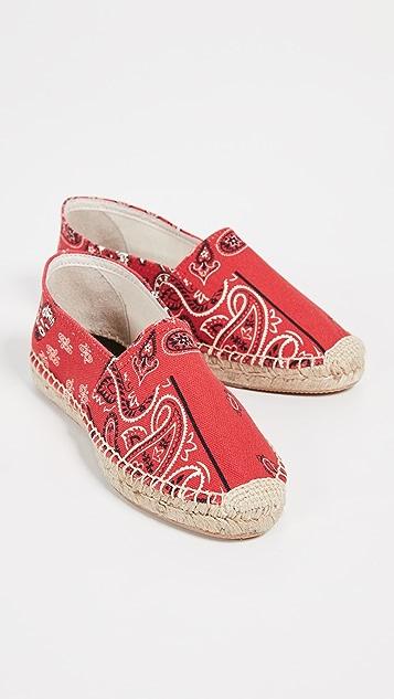 Isabel Marant Canaee 编织底便鞋