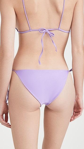 JADE Swim 绑带比基尼泳裤