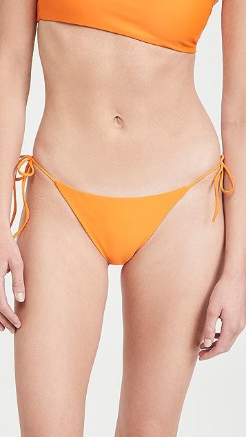JADE Swim Tie Bikini Bottoms