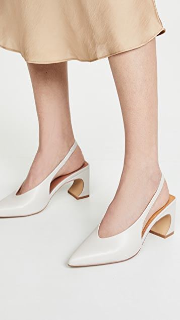 JAGGAR Sculpted Slingback Pumps