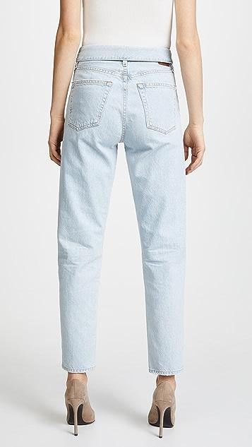 Jean Atelier Flip Jeans