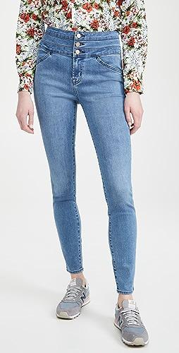 J Brand - Annalie High Rise Skinny Jeans