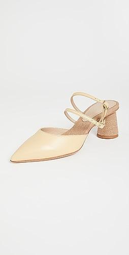 Jacquemus - Les Chaussures Basgia 穆勒鞋