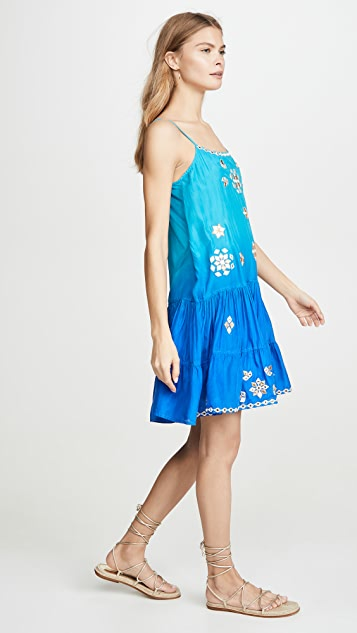 Juliet Dunn Silk Ombre Strappy Dress