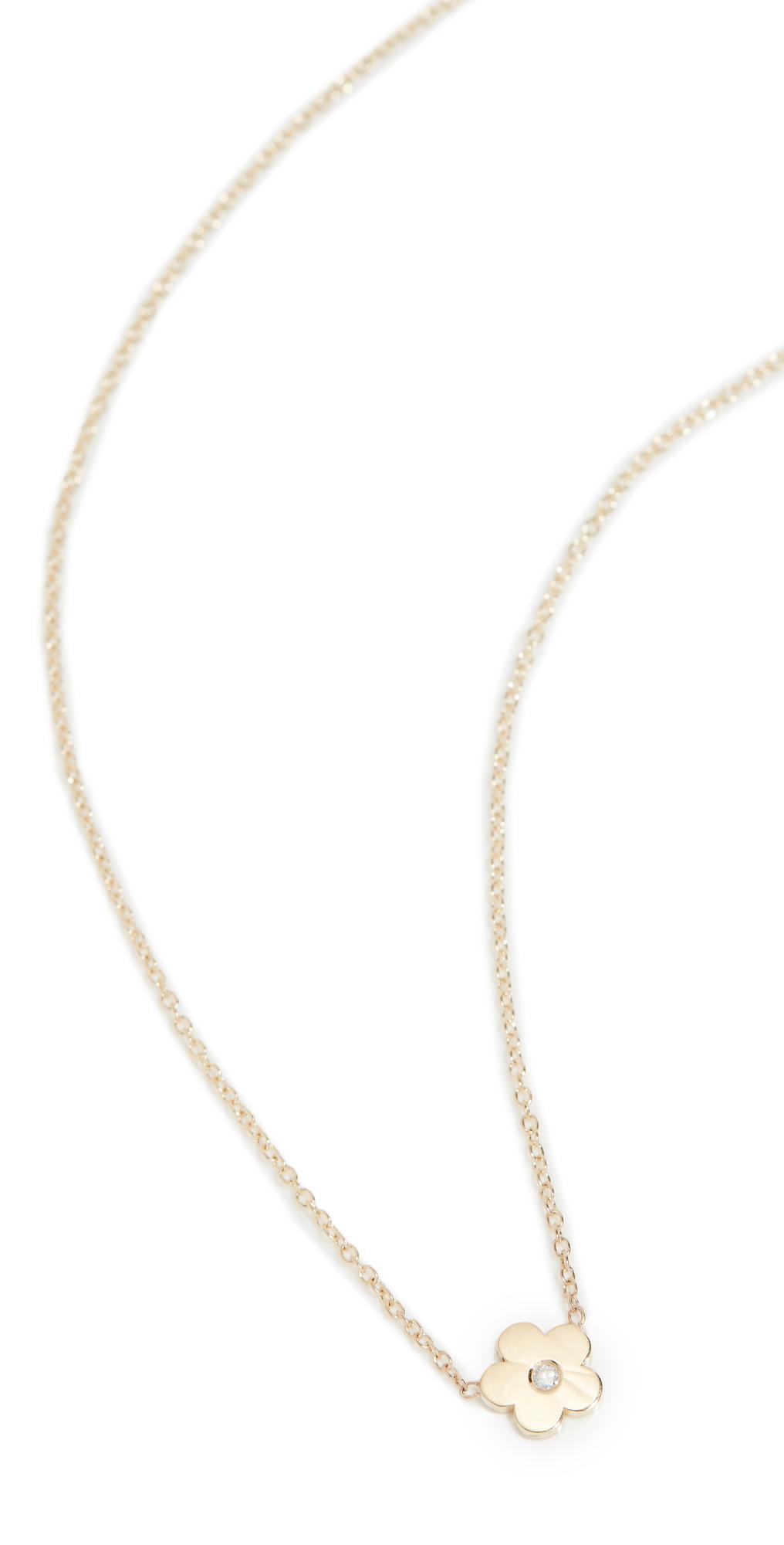 18k Gold Mini Daisy Diamond Center Necklace