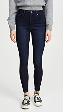 x We Wore What Danielle High Rise Skinny Zip
