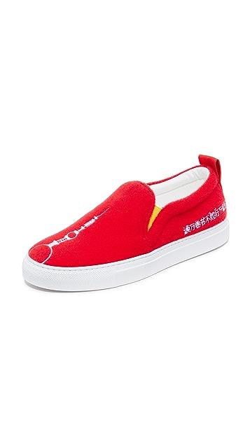 Joshua Sanders Shanghai Slip On Sneakers