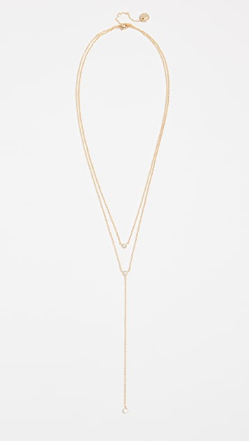 Jules Smith Double Layer Drop Necklace