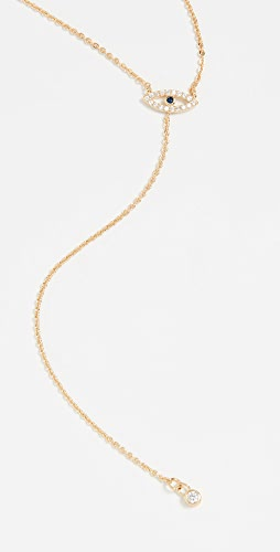 Jules Smith - Guardian Lariat Necklace