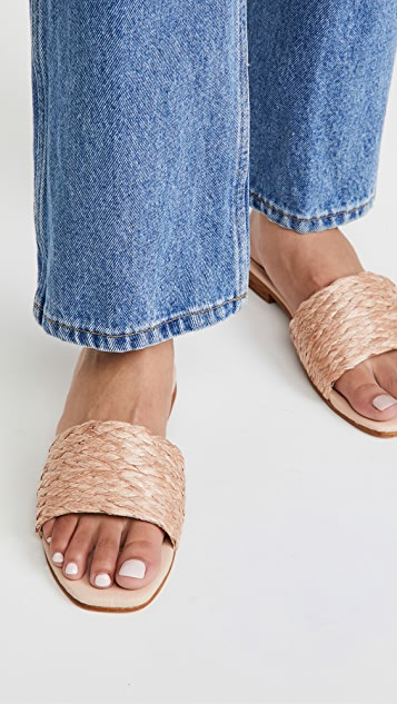 KAANAS Key Largo Braided Raffia Slip On Sandals