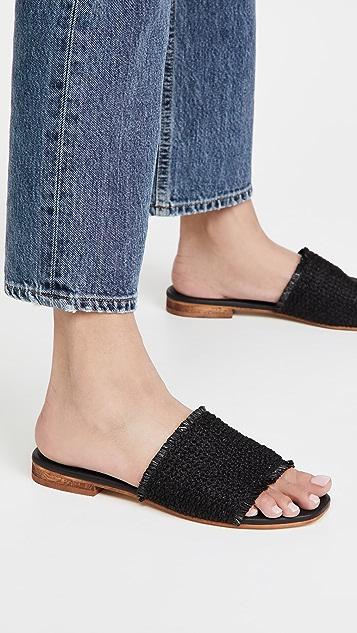 KAANAS Crete Frayed Upper Slip On Sandals