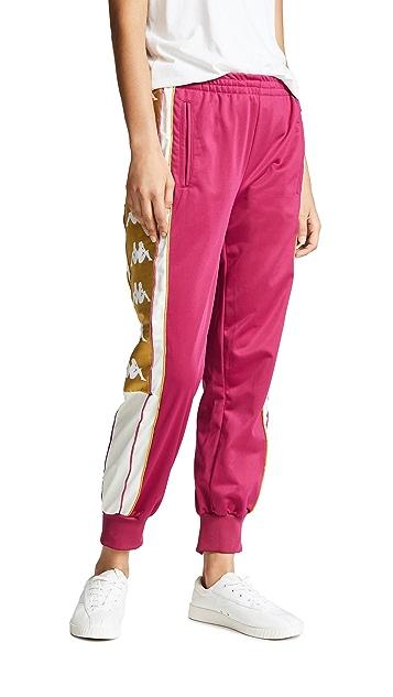 Kappa Banda Track Pants