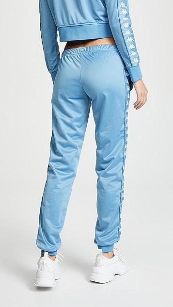 Kappa Banda Wrastoria Pants