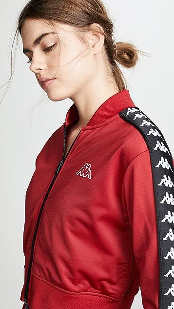 Kappa Banda Zip Up Jacket