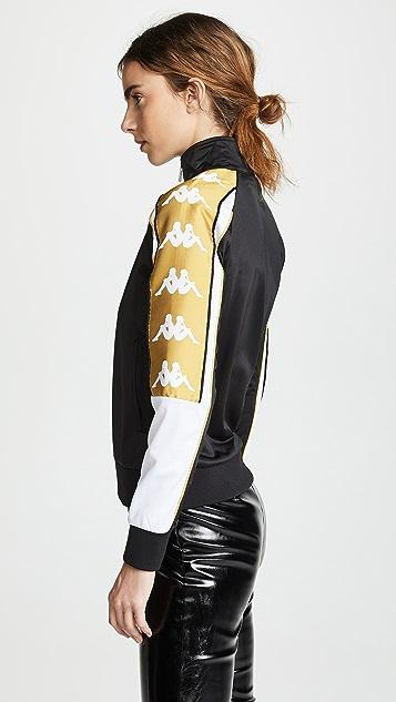 Kappa Banda Track Jacket