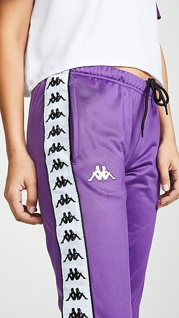 Kappa Banda Wrastoria Slim Sweatpants