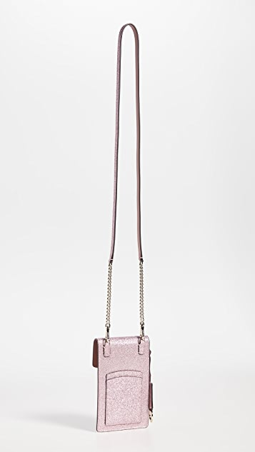 Kate Spade New York Glitter North South 翻盖斜挎包