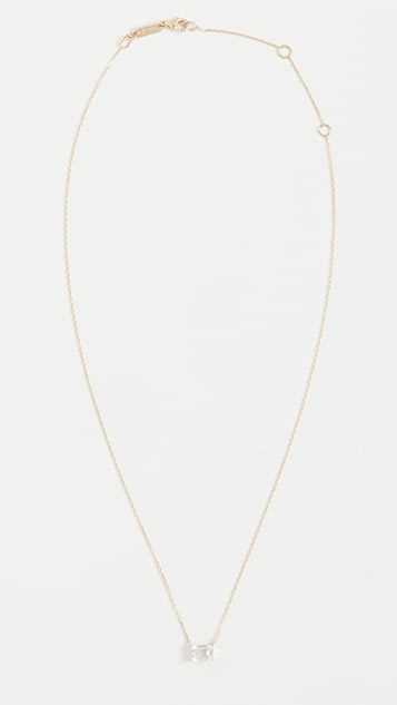 Kalan by Suzanne Kalan Horizontal Emerald Cut Necklace