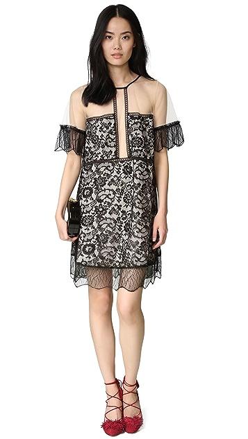 KENDALL + KYLIE Paneled Lace Babydoll Dress