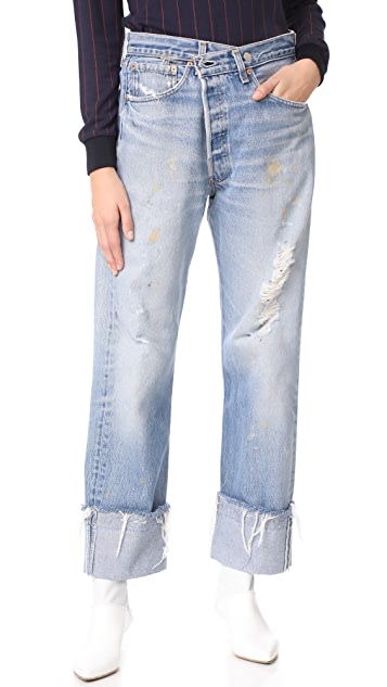 KENDALL + KYLIE Safety Pin Jeans