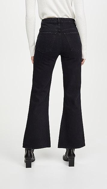 Khaite Gabbie Jeans