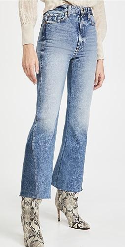 Khaite - Layla Jeans