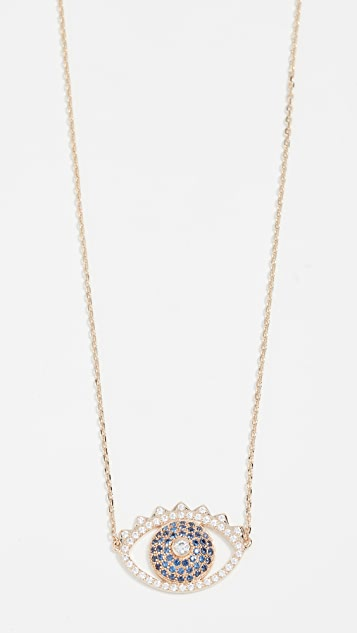KENZO Eye Necklace - Blue/Gold