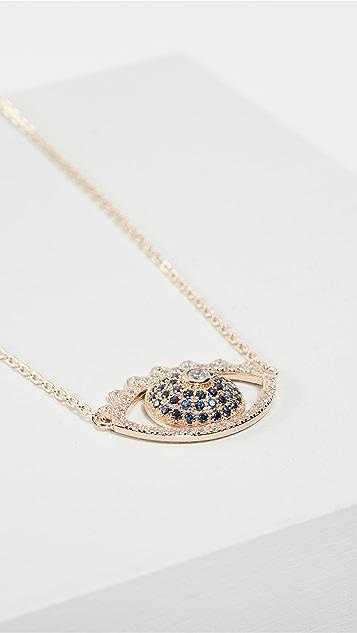 KENZO Eye Necklace