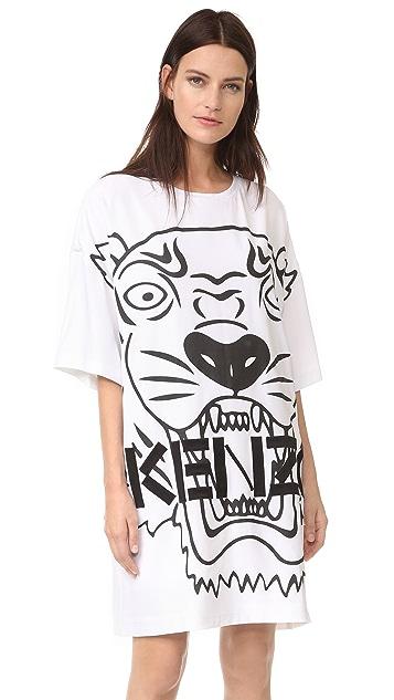 KENZO Crepe Back Satin Tiger Dress