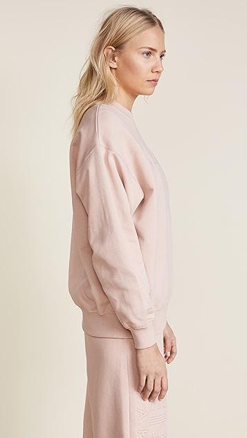 KENZO Sport Comfort Sweatshirt