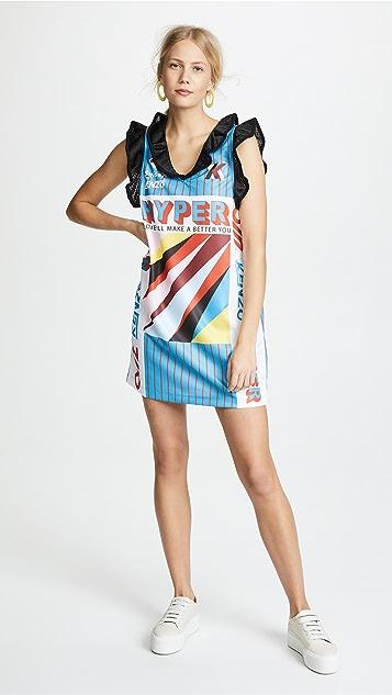 KENZO Dress with Ruffles