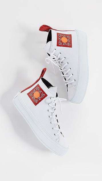 KENZO K-Street Sneakers