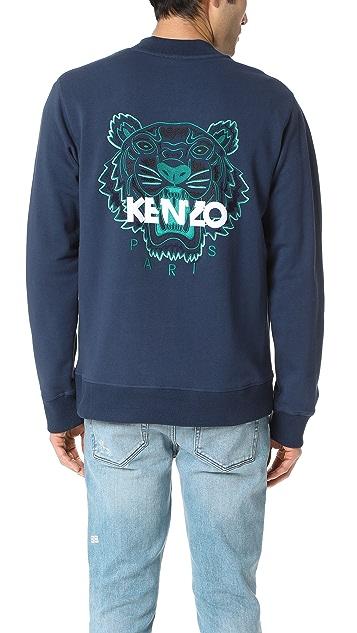 KENZO Embroidered Tiger Zip Bomber Sweatshirt