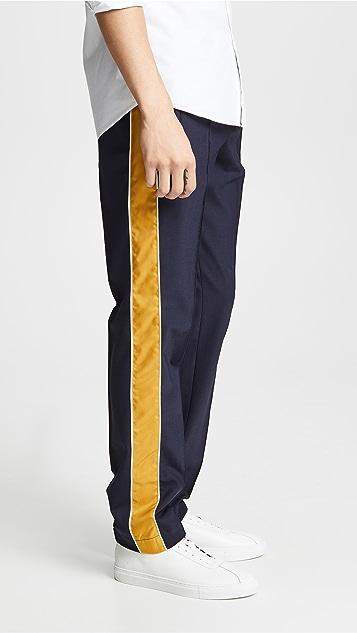 KENZO Urban Track Pants