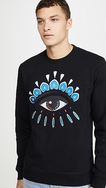 KENZO Classic Eye Embroidered Sweatshirt