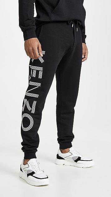 KENZO Kenzo Sport Cuffed Sweatpants