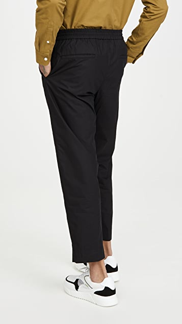 KENZO Tapered Cropped Pants
