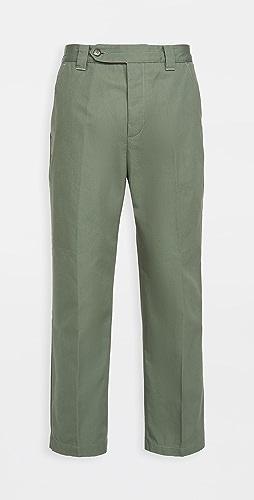 KENZO - Cropped Pants