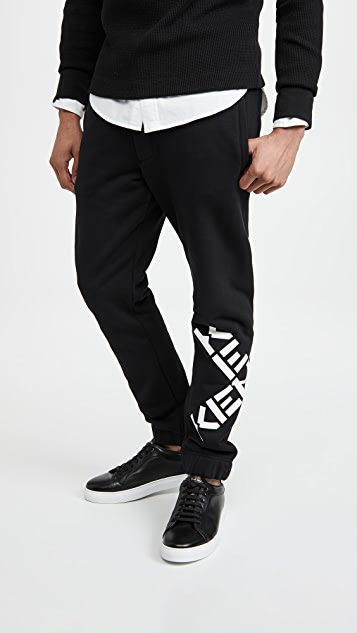 KENZO Kenzo Sport Classic Jog Pants