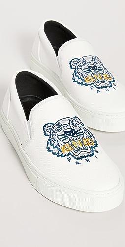KENZO - K-Skate Slip On Sneakers